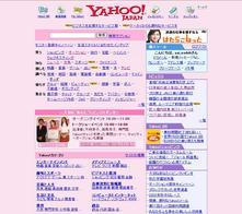 20031011_2.jpg
