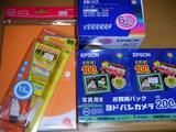 20031026_2.jpg