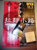 20031117_2.JPG