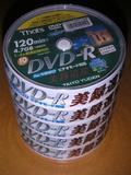 20031211_1.JPG