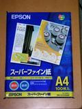 20031220_1.JPG
