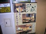 20040313_2.JPG