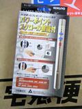 20040520_1.JPG