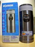 20040725_1.JPG
