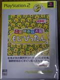 20040809_2.JPG