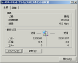 20040814.png