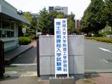 20040827_1.JPG