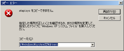 20040902_2.png