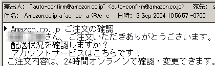 20040904_2.png