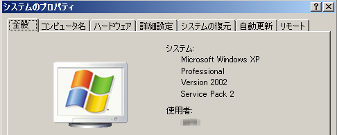 20040909_1.png