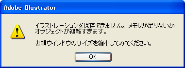 20041030_1.png