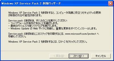 20041112_1.JPG