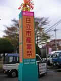 20041115_2.JPG
