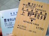 20041122_3.JPG
