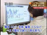 20041123_2.jpg