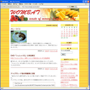 20041126_2.png