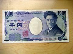 20041130_1.JPG