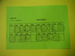 20041203_2.JPG