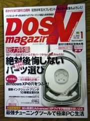 20041205_1.JPG