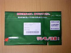 20041225_1.JPG
