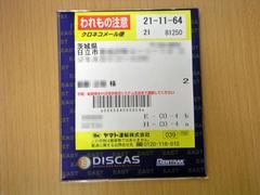 20041226_1.JPG