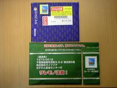 20041228_1.JPG