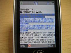 20050118_1.JPG