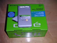 20050120_2.JPG