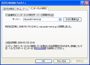 20050121_2.png