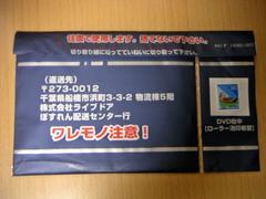 20050124_7.JPG