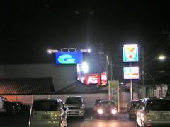 20050219_1.JPG