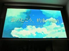 20050223_1.JPG