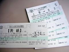 20050226_2.JPG