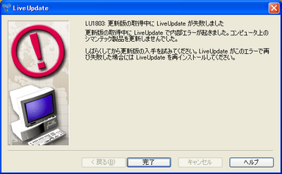 20050309_1.png