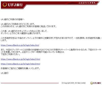20050316_1.JPG