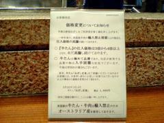 20050323_2.JPG