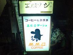 20050325_1.JPG
