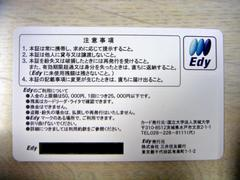 20050413_2.JPG
