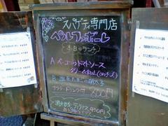 20050418_3.JPG