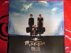20050508_2.JPG