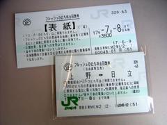 20050610_1.JPG