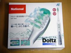 20050612_1.JPG