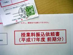 20050617_1.JPG