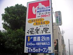 20050702_2.JPG