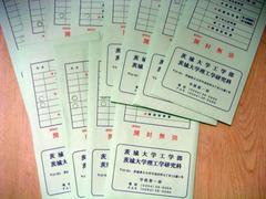 20050706_1.JPG