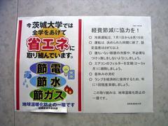 20050712_1.JPG