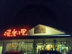 20050718_5.JPG