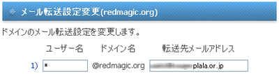 20050727_3.png