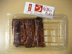20050729_1.JPG