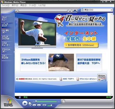 20050812_4.JPG